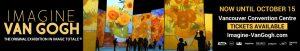 Imagine Van Gogh in Vancouver